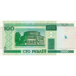 100 Rublos de 2000
