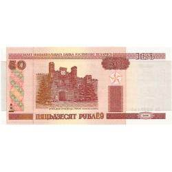 50 Rublos de 2000