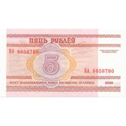 5 Rublos de 2000
