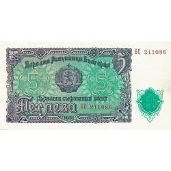 5 Levas de 1951