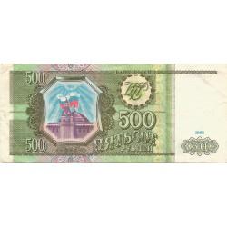 500 Rublos de 1993