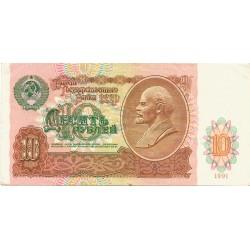10 Rublos de 1991
