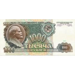 1000 Rublos de 1991