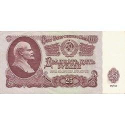 25 Rublos de 1961