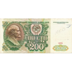 200 Rublos de 1991