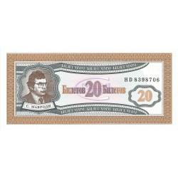 20 Biletov de 1994