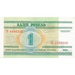 1 Rublo de 2000