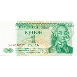 1 Rublo de 1994