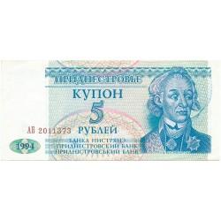 5 Rublos de 1994