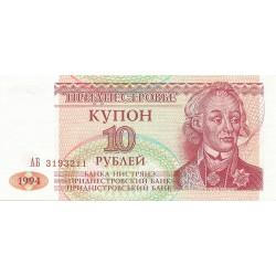 10 Rublos de 1994