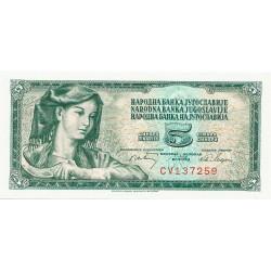 5 Dinares 1968