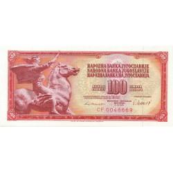 100 Dinares de 1981