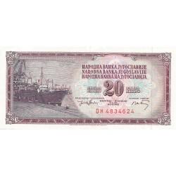 20 Dinares de 1974