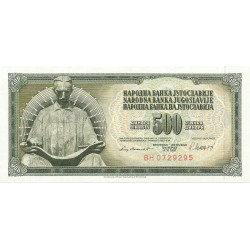 500 Dinares de 1981