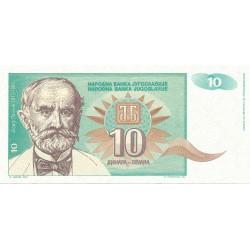 10 Dinares de 1994