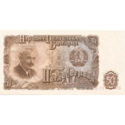 50 Levas de 1951