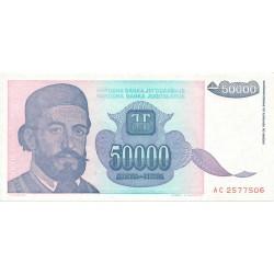 50000 Dinares de 1993