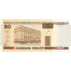 20 Rublos de 2000