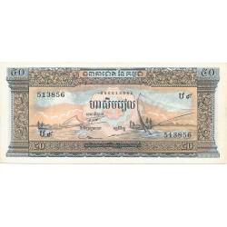 50 Riels de 1972