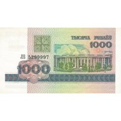 1000 Rublos de 1998