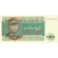1 Kyat de 1992