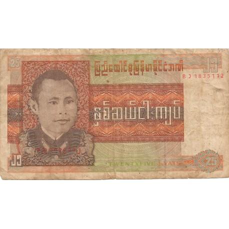 25 Kyats de  1972