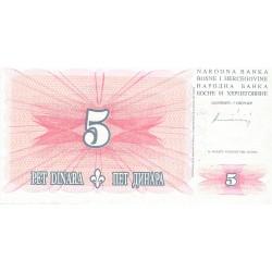 5 Dinares de1994