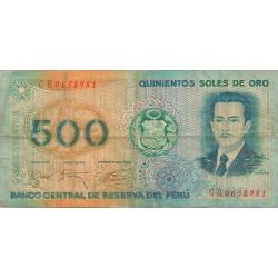 500 Soles de 1976