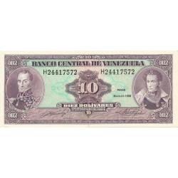 10 Bolívares de 1986-95