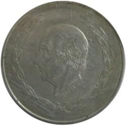 5 Pesos de 1952