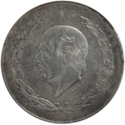 5 Pesos de 1953