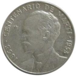 25 Centavos de 1953