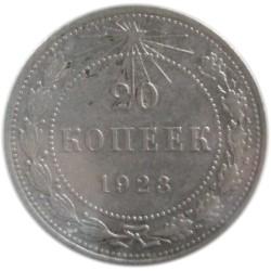 20 Kopeks de 1923