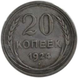 20 Kopeks de 1924
