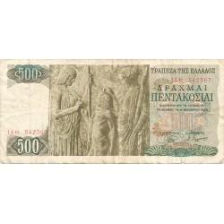 500 Dracmas de 1968