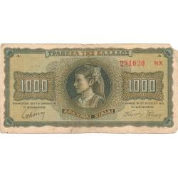 1000 Dracmas de 1942