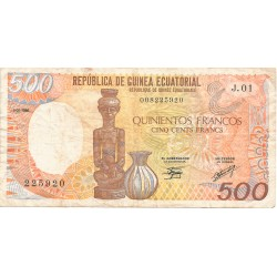 500 Francos de 1985