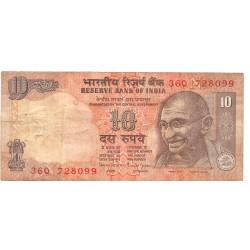 10 Rupias de 1996