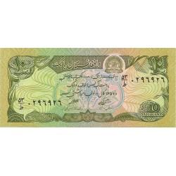 10 Afganis de 1979