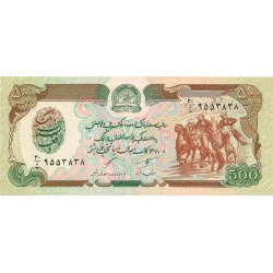 500 Afganis de 1979