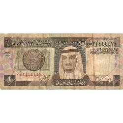 1 Riyal de 1984