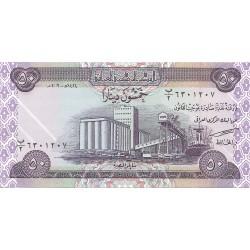 50 Dinars de 2003