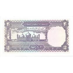 2 Rupias de  1985-99