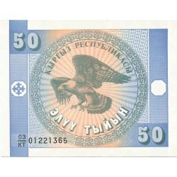 50 Tyiyn de 1993