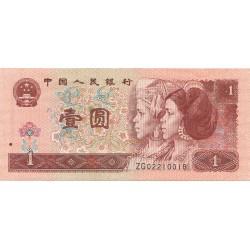 1 Yuan de 1996