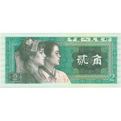2 Jiao de 1980