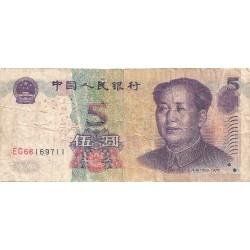 5 Yuan de 2005