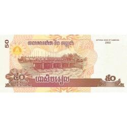 50 Riels de 2002