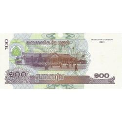 100 Riels de 2001
