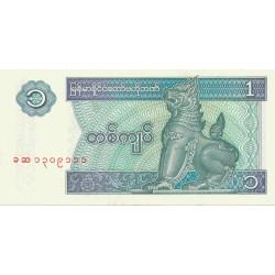 1 Kyat de 1996